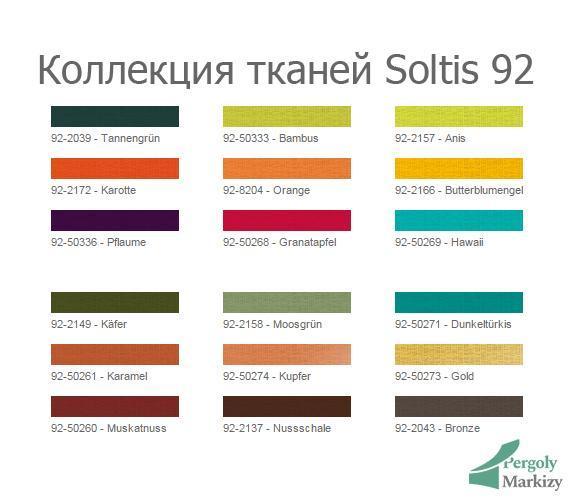 таблица цветов полотна маркизы