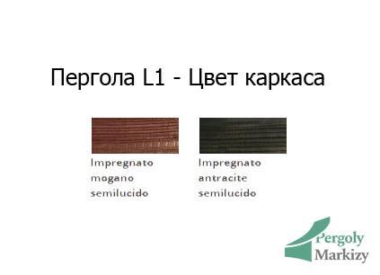 Пергола деревянная ke italy l1